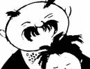 [父与子漫画]父亲